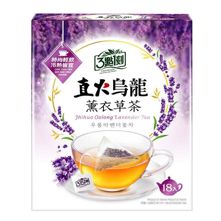 【3點1刻】直火烏龍 薰衣草茶 (18入/盒)