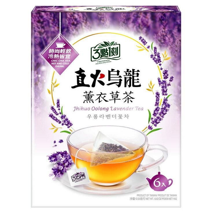 【3點1刻】直火烏龍 薰衣草茶 (6入/盒)