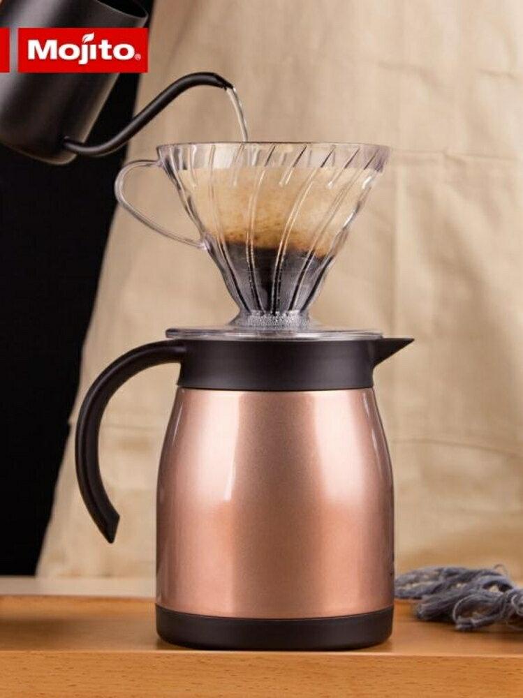 日本mojito保溫壺家用小容量便攜不銹鋼暖水壺熱水瓶歐式咖啡壺ATF 錢夫人小鋪