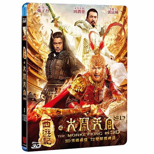西遊記之大鬧天宮 The Monkey King (BD+3D)