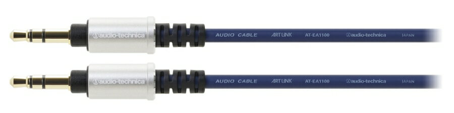 <br/><br/>  AT-EA1100/1.3m 新導體PCUHD 對錄線/音源線 3.5mm to 3.5mm<br/><br/>