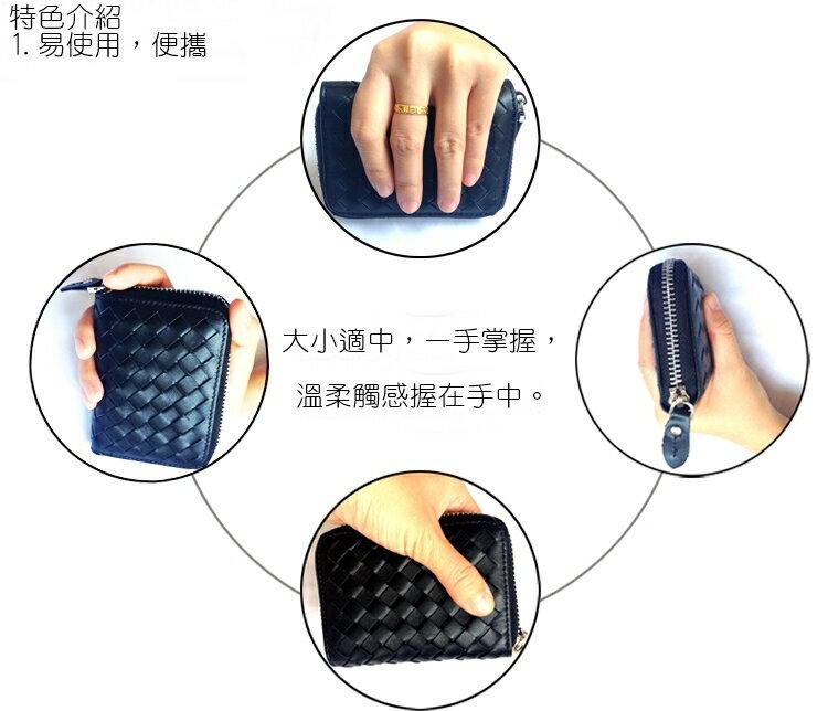 【喜番屋】真皮手工編織羊皮男女通用拉鏈10卡位風琴零錢包卡片包卡片夾附包裝【KN39】 3