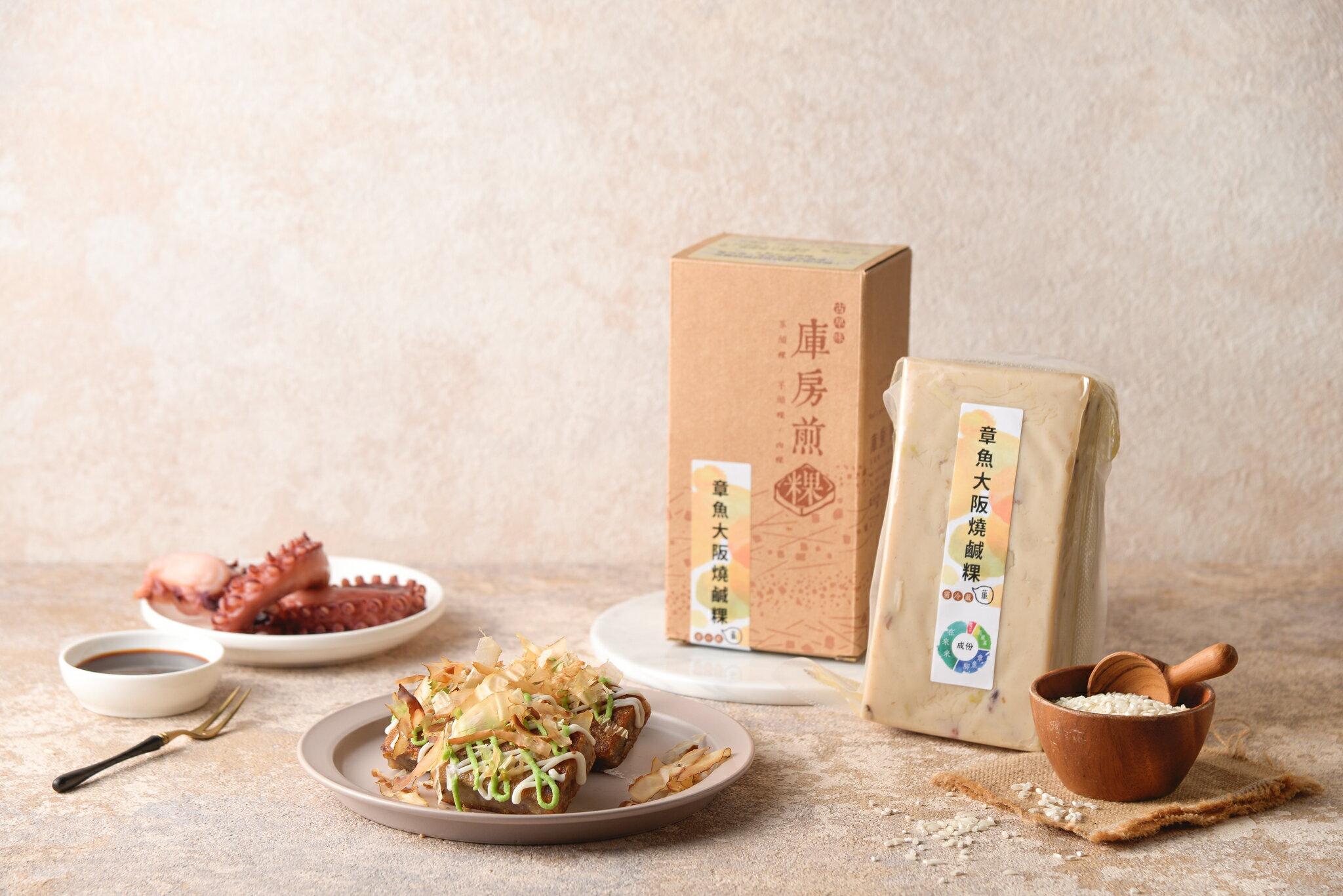 【章魚大阪燒鹹粿(葷) 1000g5%/條】台中|蘿蔔糕|鹹粿|在來米蘿蔔糕|宅配美食|年節禮盒|純在來米漿|創意美食|傳統美食
