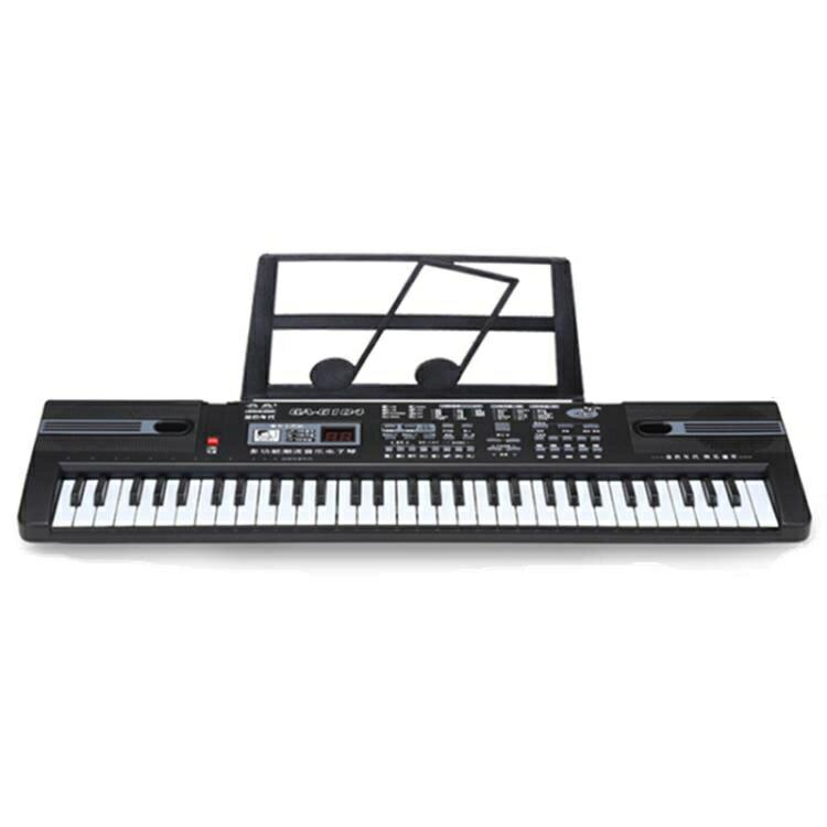【快速出貨】電子琴 兒童電子琴初學61鍵鋼琴1-3-6-12歲早教入門益智男孩女孩音樂玩具 凱斯頓 新年春節送禮