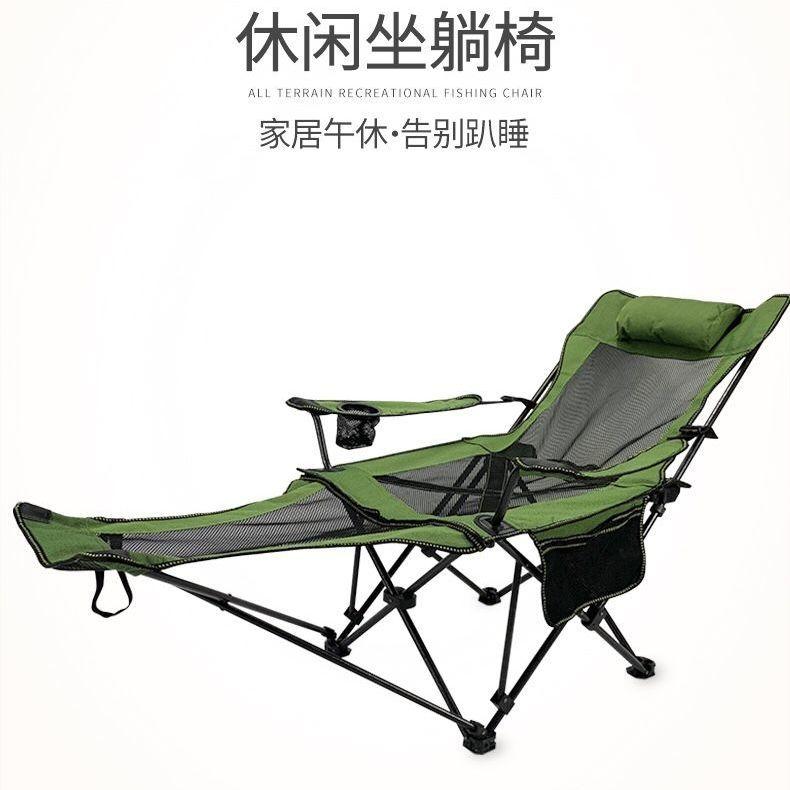 【618購物狂歡節】戶外折疊躺椅便攜式靠背釣魚椅露營折疊椅休閑午休睡椅床沙灘椅子