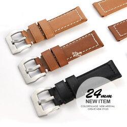 完全計時 手錶館│Panerai 沛納海代用 進口錶帶 24mm 透氣 造型 智慧手錶 代用錶帶