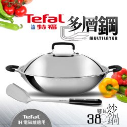 【Tefal法國特福】多層鋼雙耳炒鍋+蓋/38CM