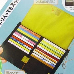 美麗大街【BFJ11E27】COGIT多功能卡片包/卡包