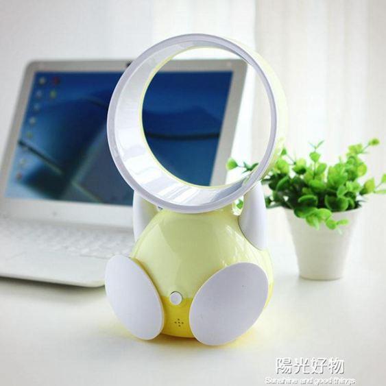 無葉風扇 靜音學生宿舍家用迷你小電風扇卡通 USB臺式落地 220V NMS陽光好物