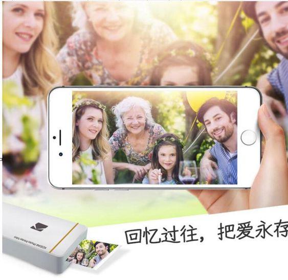 pm210迷你便攜式無線WiFi手機照片列印機 口袋拍立得小型相片家用沖印彩打     ATF