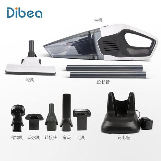 Dibea地貝無線吸塵器家用車載強力掌上型小型大功率LW-200    ATF