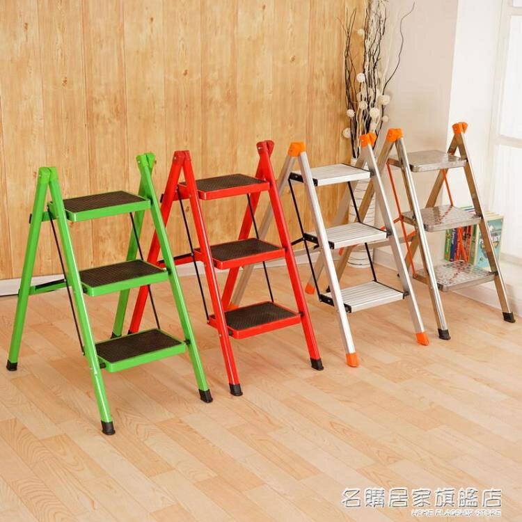 梯子家用摺疊梯凳二三四五步加厚鐵管踏板室內人字梯三步梯小梯子 ATF