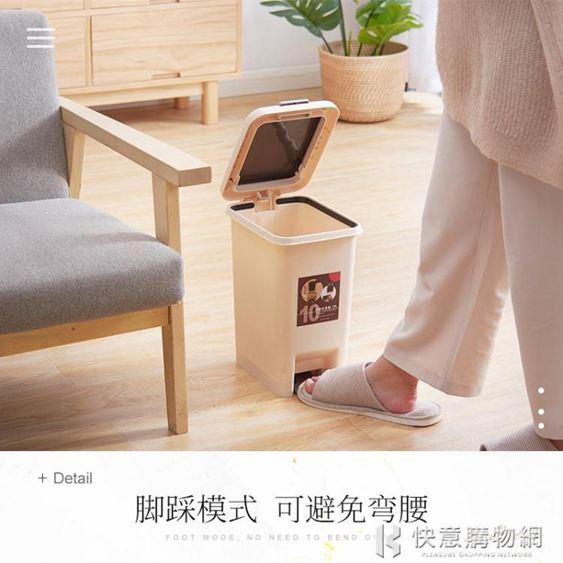 大號腳踏式分類垃圾桶家用衛生間客廳臥室廚房帶蓋創意腳踩拉圾筒