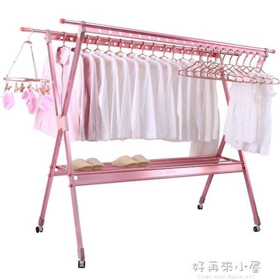 名至晾衣架落地摺疊室內外家用陽臺雙桿式晾衣桿涼衣架曬架曬衣架 NMS