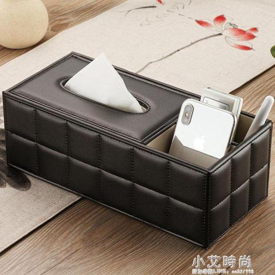 紙巾盒 紙巾盒客廳多功能桌面遙控器收納盒子歐式創意北歐茶幾網紅抽紙盒