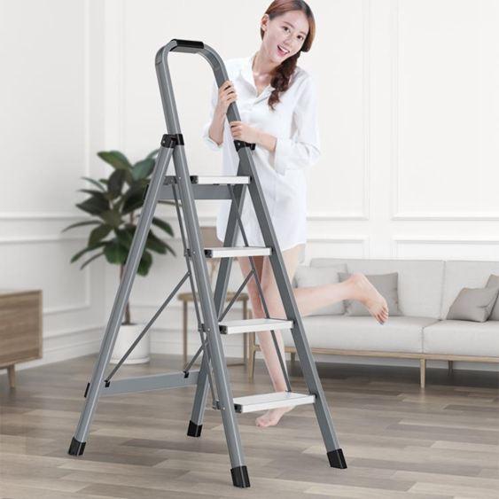 鋁合金梯子家用摺疊人字梯加厚室內多 樓梯三步爬梯小扶梯