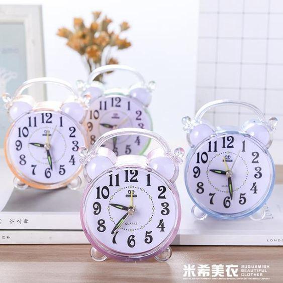 創意學生兒童鬧鐘床頭座鐘臺鐘電子個性時鐘工藝鐘客廳小擺件鐘表 米希美衣