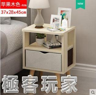 簡易床頭櫃 簡約現代收納小櫃子儲物櫃 北歐臥室迷你經濟型床邊櫃ATF
