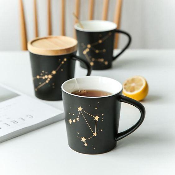 創意十二星座陶瓷大容量水杯馬克杯茶杯辦公室咖啡杯不含木蓋