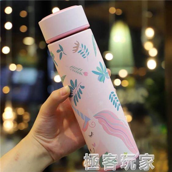少女水杯創意潮流便攜磨砂水杯女學生韓國簡約清新原宿可愛保溫杯