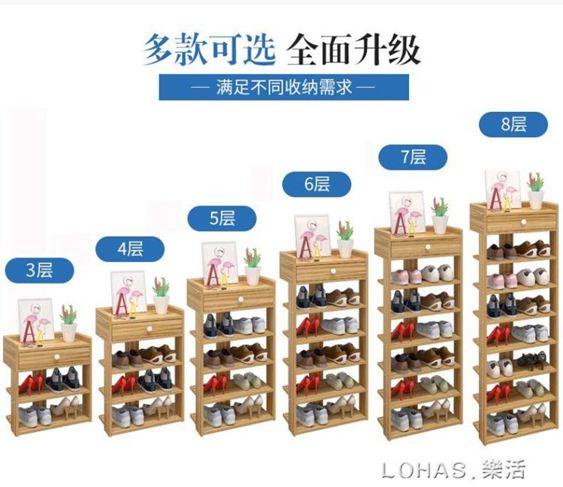 多層鞋架子簡易家用經濟型省空間家里人仿實木鞋櫃門口小鞋架宿舍 nms
