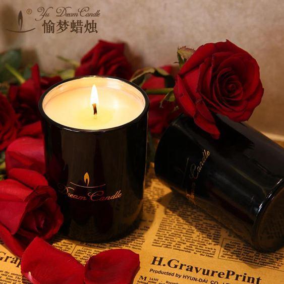 香薰蠟燭玻璃杯助眠蠟燭香氛蠟燭禮盒手工大豆蠟室內