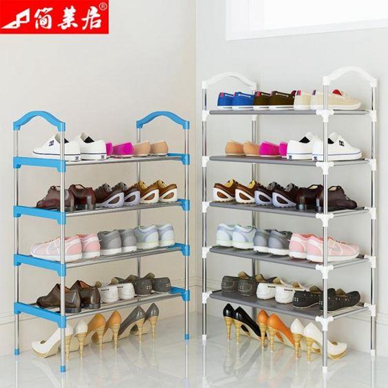 鞋架多層簡易家用組裝防塵經濟型宿舍門口小鞋架子省空間鞋櫃  ATF
