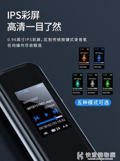索愛 R1錄音筆專業高清降噪正品聲控語音轉文字超長待機大容量