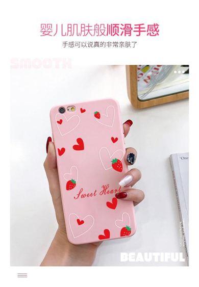 豬年蘋果6splus手機殼iPhonex硅膠xr女款6/6s/7/8/plus不會撞的網紅