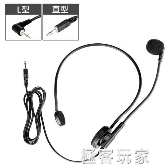 Takstar/得勝 HM-700擴音器耳麥頭戴式教師專用小蜜蜂有線話筒麥  『極客玩家』