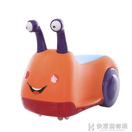 新款兒童滑行車溜溜車扭扭車1/2歲寶寶助步車小蝸牛玩具車萬向輪