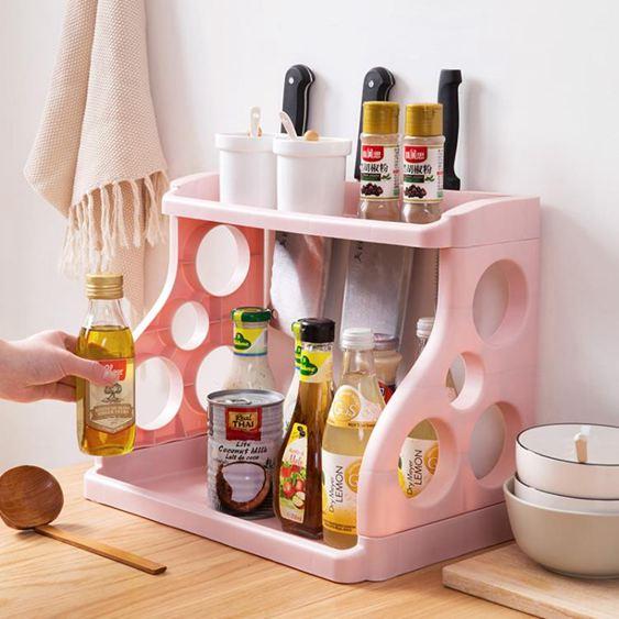 NMS 雙層廚房置物架調味料收納架落地塑料刀架調料架調味品架子