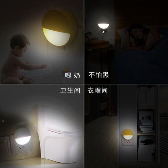 歐普小夜燈 LED光控插電節能感應床頭燈臥室睡眠護眼嬰兒喂奶臺燈 喵小姐