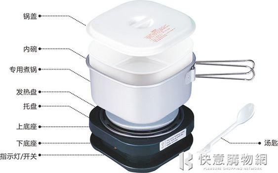 110V雙電壓迷你旅行鍋便攜式電熱杯煮食煮粥煮面折疊電煮鍋小火鍋