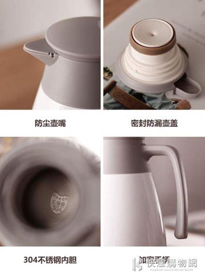 慧太保溫壺家用 熱水瓶304不銹鋼保溫瓶開水瓶暖壺大容量保溫水壺 NMS