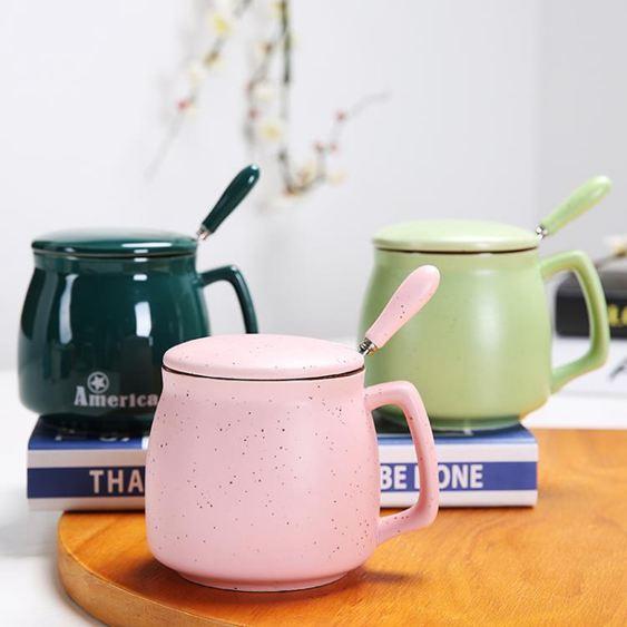 陶瓷杯子馬克杯帶蓋勺創意情侶早餐杯牛奶杯logo定制咖啡杯