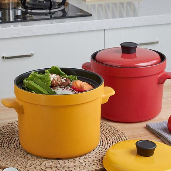 砂鍋明火耐高溫耐熱煲湯陶瓷小沙鍋養生煮粥湯煲燉鍋家用燃氣