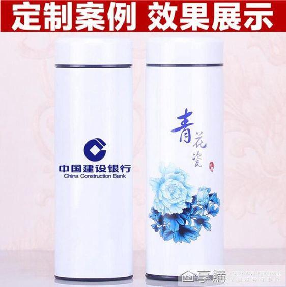 保溫杯水杯定制logo印字訂做贈品男女批發開業活動紀念禮品茶杯子