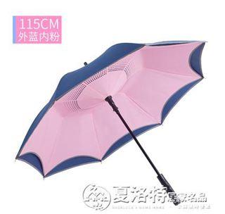 直立傘雨傘男女雙層自動大號超大加固防風商務傘雙人三人廣告長柄傘  LX
