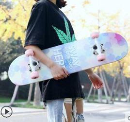 滑板初學者成人女生青少年兒童四輪滑板車 LX 全館免運