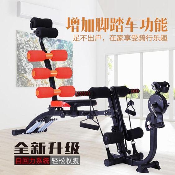 健身器 多功能仰臥板懶人運動機收腹機自動仰臥起坐健身器材家用腹肌男女 mks