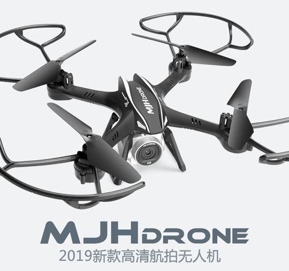 無人機飛行器充電耐摔直升機遙控小飛機兒童玩具專業航模【熱賣新品】 lx
