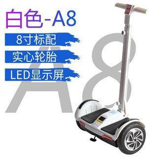 HIMIKI智慧自平衡車電動車雙輪兒童兩輪體感成人代步車思維帶扶桿 MKS99一件免運