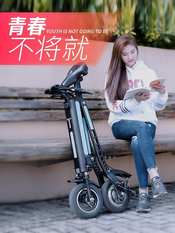 電動車 新款折疊電動自行車成人女性小型便攜電瓶助力超輕迷妳鋰電池36V   99一件免運