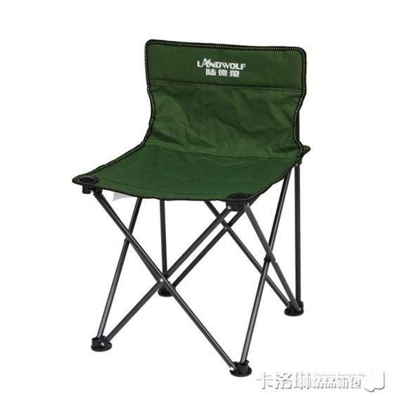 陸德狼戶外休閒靠背椅 中號凳子釣魚椅沙灘椅 火車便攜式折疊桌椅 MKS