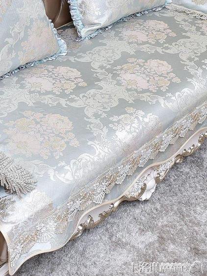 沙發墊 歐式沙發墊高檔奢華防滑四季通用布藝客廳貴妃組合套裝1 2 3夏季 全館免運