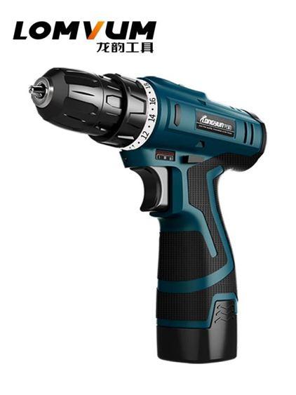 龍韻12V鋰電鉆充電式手鉆小手槍鉆電鉆多 家用電動螺絲刀電轉 免運