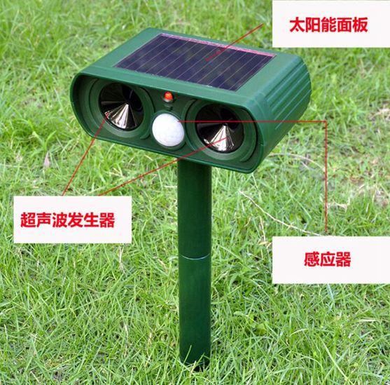 太陽能驅鳥器 驅鳥神器太陽能智慧超聲波驅鳥器果園專用趕鳥驅鳥嚇鳥器防鳥家用 MKS