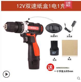 鋰電鉆充電鉆手電鉆電動螺絲刀24V雙速電鉆家用手槍鉆多 電鉆 免運