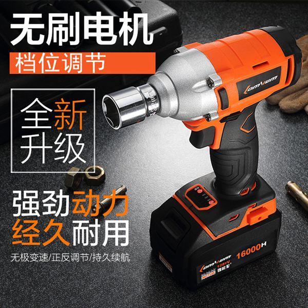 電動扳手 無刷沖擊扳手鋰電充電架子工木工套筒風炮安裝工具 MKS